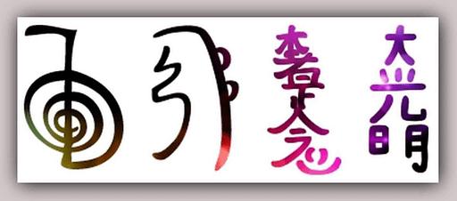 découvrez les quatre idéogrammes du rituel reiki chokurei-seiheki-Honshazeshonen-Daikomyo